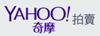 Yahoo拍賣場