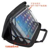 包包王子 Casepax 8.5'' 通用型平板電腦袋