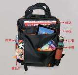 (Casepax 包包王子) 16吋輕量型後背包