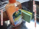 S-80-7A 革命性洗碗精架