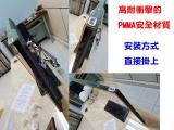 誠都牌,40吋, JN-40PLB, 藍光博士, 抗藍光液晶螢幕護目鏡