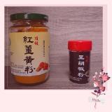 紅薑黃粉(200g)