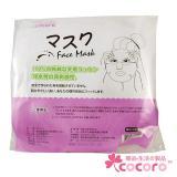 【COCORO樂品】優質美膚面膜紙 100片|美材 保養