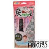 【HUKUKU福可】炭泡立澡巾|沐浴巾 洗背巾 擦背巾 搓澡巾