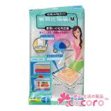 【COCORO樂品】衣物棉被壓縮袋(M) 真空壓縮袋 旅行收納袋