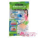 【COCORO樂品】衣物棉被壓縮袋(L) 真空壓縮袋 旅行收納袋