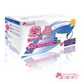 【COCORO樂品】醫用口罩(成人專用)50枚|樂品 醫用口罩(未滅菌)