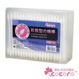 【COCORO樂品】彩妝型塑軸棉花棒 200支|彩妝棉棒
