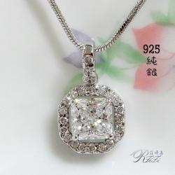 925純銀公主方型經典墬鍊-愛相隨