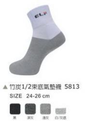 竹炭1/2束底氣墊襪