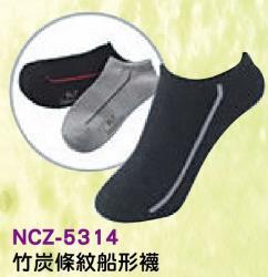 竹炭條紋船形襪