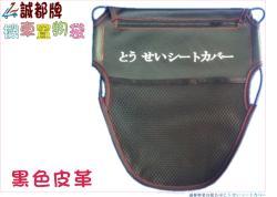 誠都牌-黑色皮革-3層拉鍊置物袋
