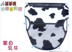 誠都牌,黑白乳牛-機車3層式拉鍊置物袋