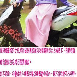 誠都牌,台灣製,防曬裙,遮陽裙,透氣裙,一片裙,素面款,長裙,吸濕排汗,防日曬,偷窺,防寒,防湅