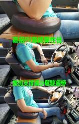 誠都牌,AE-28,現貨 靠背小枕 汽車扶手 三用 靠墊 PU棉 扶手墊 活動式 舒適 靠手 軟墊 扶手