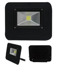 LED 65W投射燈