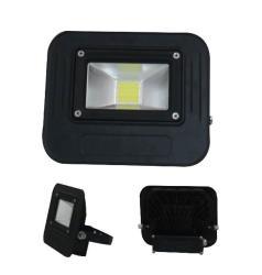 LED 20W投射燈