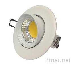 LED 7W 象鼻燈