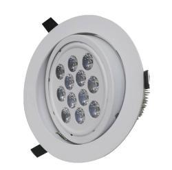 LED 12W 可調式嵌燈