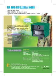 紅外線超音波驅鳥器, 驅鳥器, 紅外線超音波&藍光驅鳥器