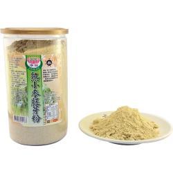 熟小麥胚芽粉