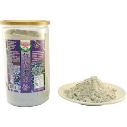 熟紫黑米粉