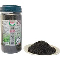 熟台灣黑芝蔴粉