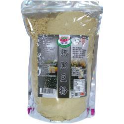 熟黑豆粉(台灣青仁黑豆)
