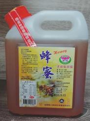 濃縮純龍眼蜜(3000克)5斤裝