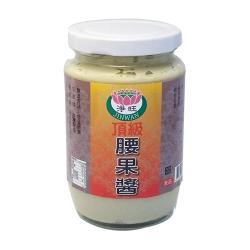 現磨  腰果醬(300g )