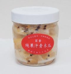 手工百香青木瓜(420g)