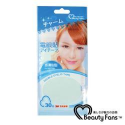 【BeautyFans】電眼貼(甜美L型)30回|雙眼皮貼 美眼貼 單眼皮救星 台灣製