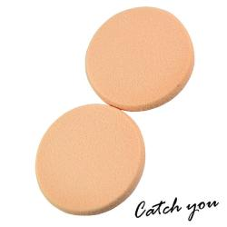 【CatchYou凱趣妮】高密度柔軟圓形粉撲(大)2入 粉撲 化妝 上妝 彩妝