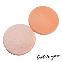 【CatchYou凱趣妮】高密度柔軟丸型粉撲(水粉/乾溼兩用)2入 粉撲 化妝 上妝 彩妝