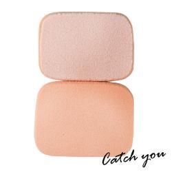 【CatchYou凱趣妮】高密度柔軟大長方形植絨海綿粉撲(水粉/乾溼兩用)2入|粉撲 化妝 上妝 彩妝