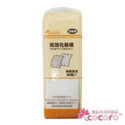 【COCORO樂品】雙效化妝棉 80枚 補充包 化妝棉包